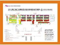 2012广州国际艺术品交易博览会平面图