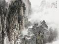 2012广州艺交会 --杨昌林灵动之笔造就雄秀山水画作
