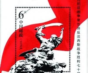 红色收藏可重点关注抗战邮票