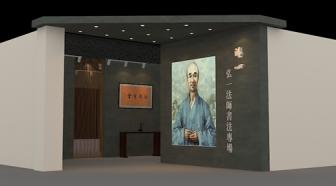 弘一法师书画专场设计作品 (2)
