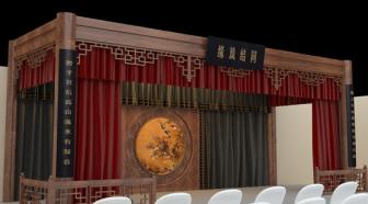 西泠拍卖戏曲舞台设计作品