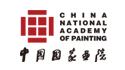 中国国际画院