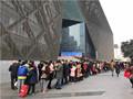 元旦3天假 6万观众成都博物馆看敦煌展