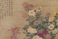 新艺占24届中国书画拍卖会
