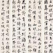 盛世东方北京春季拍卖会