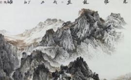 """""""西行·问道""""陈国剑中国画作品展"""