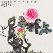 2017黄硕瑜画展