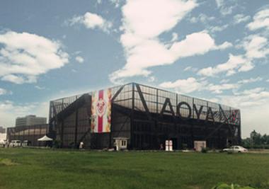 北京奥雅会展中心