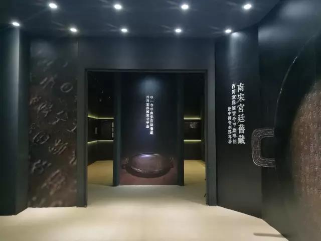 南宋宫廷旧藏西周青铜兮甲盘专场2.1275亿元成交西泠印社2017春拍