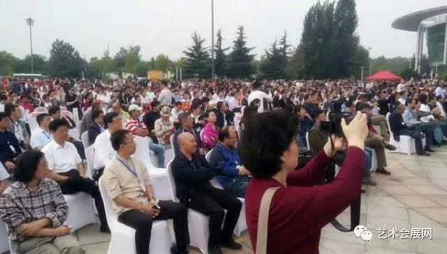 翰墨青州·2017中国书画年会开幕式现场嘉宾及观众就坐
