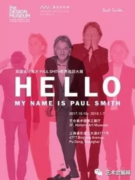 """HELLO!"" MY NAME IS PAUL SMITH大展"