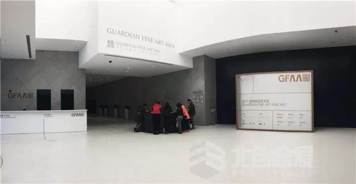 北京嘉德艺术中心内部