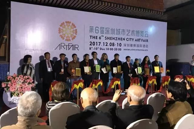 深圳城市艺术博览会