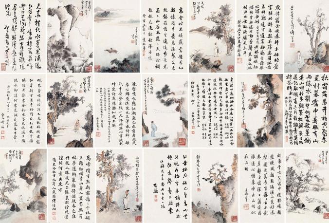 溥儒  山水人物 册页 (十一开)