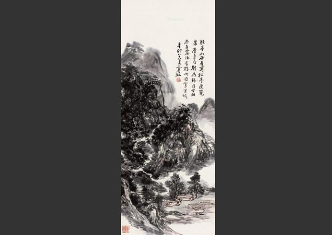 黄宾虹  敬亭山色