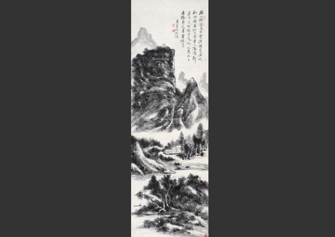黄宾虹 雁荡山色图