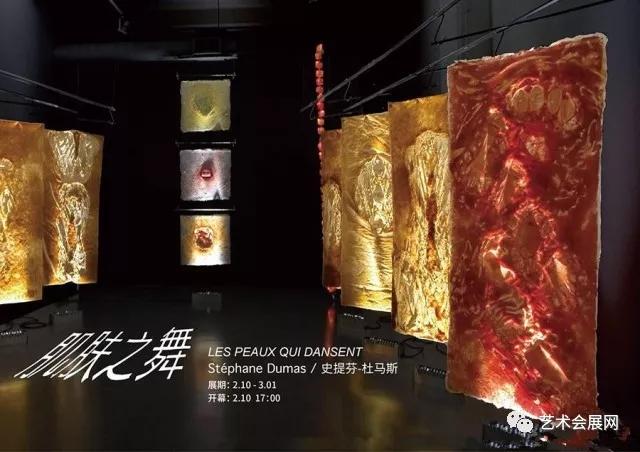 肌肤之舞 | 法国造型艺术家史提芬·杜马斯展