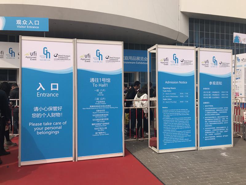 第37届北京国际礼品展