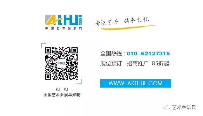 2018第13届中国义乌文化产品交易会