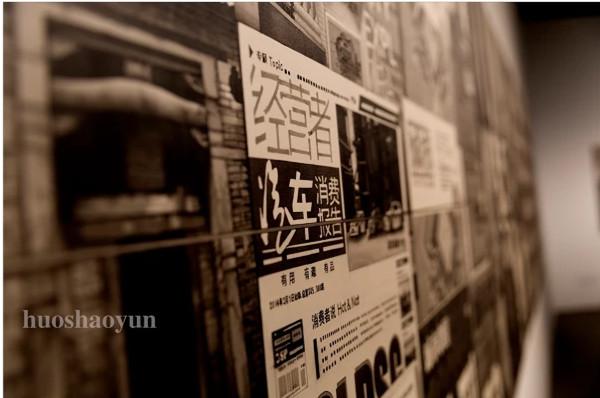 义乌文化产品交易会