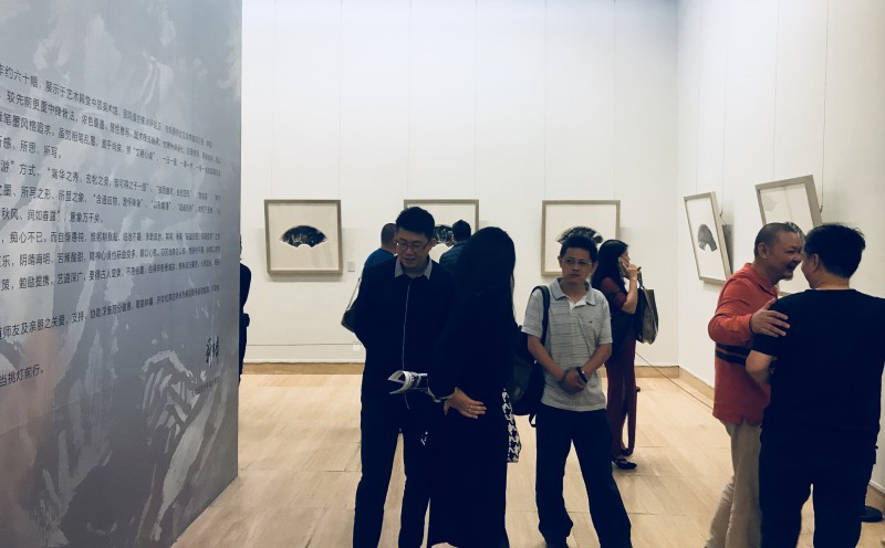 刘三齐山水画展亮相中国美术馆