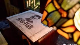 【新时代 新阅读】2018第28届全国图书博览交易会(深圳)