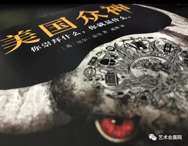 2018第28届全国图书博览交易会(深圳)