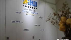 北京文交会 | 艺术会展网再度加盟文交会