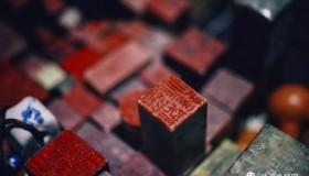 【官宣】倒计时2天 | 中国(青州)首届中式生活艺术博览交易会即将开幕!