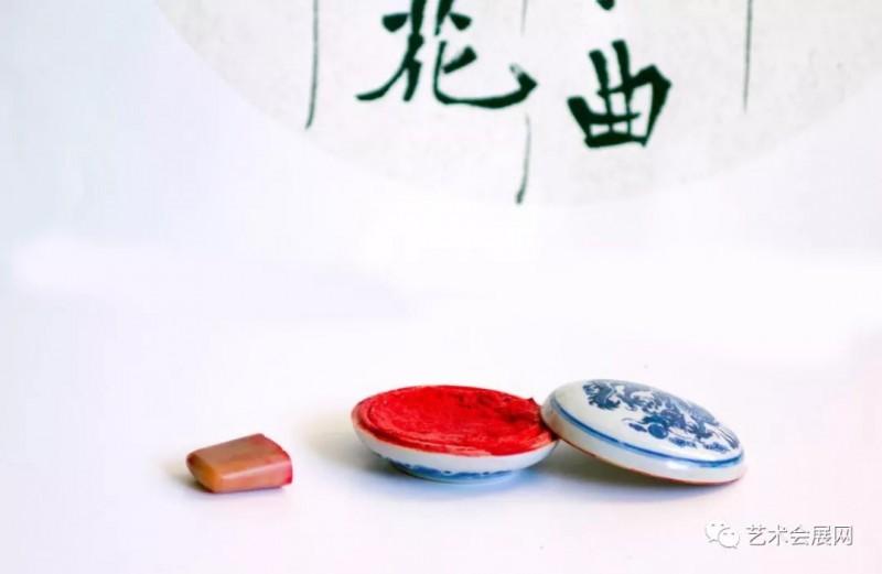 中国(青州)首届中式生活艺术博览交易会