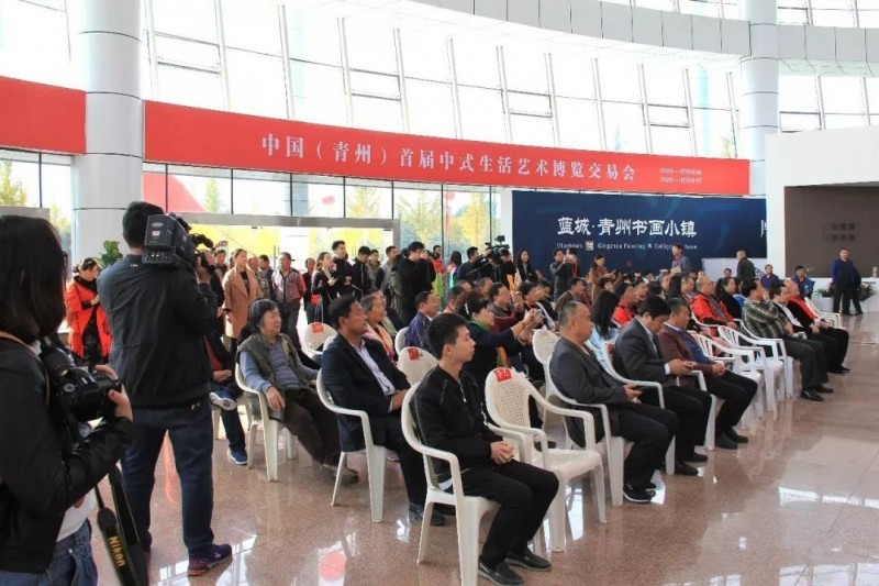 青州中式生活艺博会