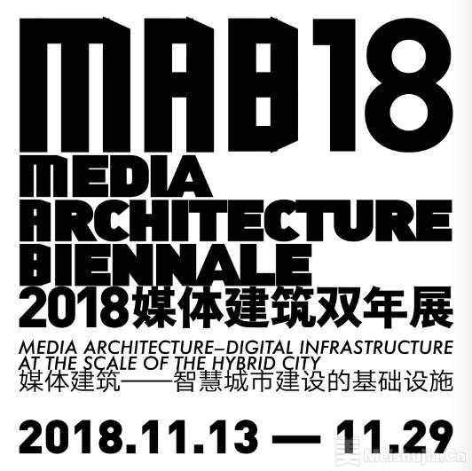 "MAB18 ""国际媒体建筑双年展2018 """