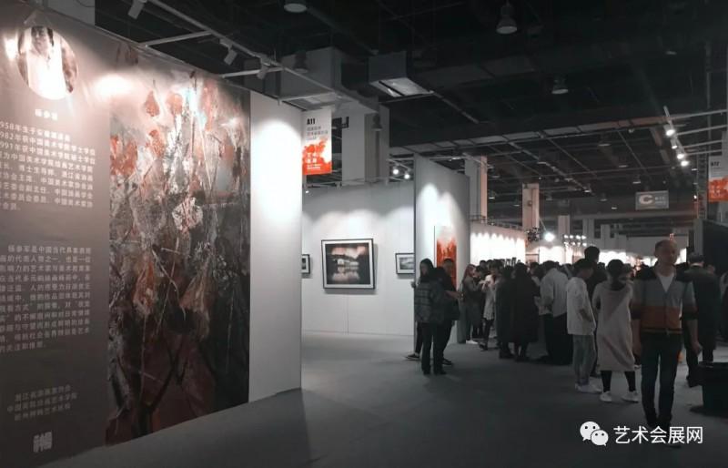 西湖艺术博览会