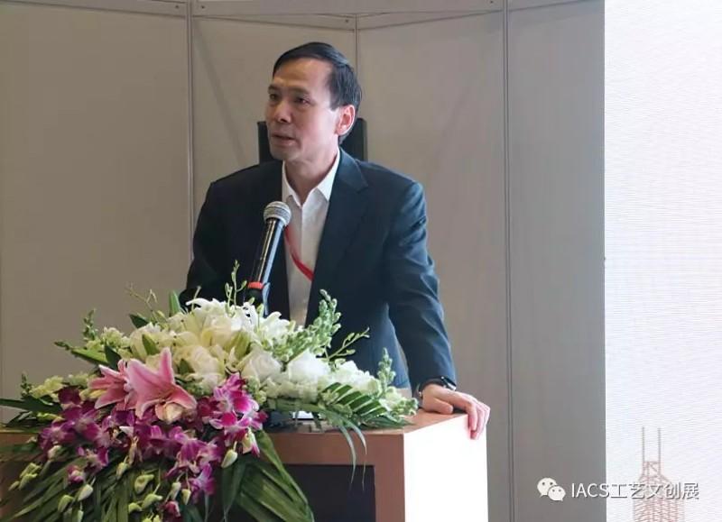 集思广益,提升中国工艺美术行业商业化运作水平