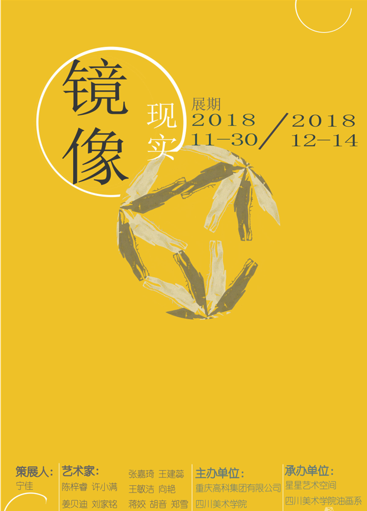 艺术会展 | 12月全国艺术展览信息