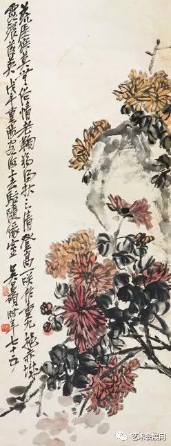北京美三山2018秋季拍卖会博观约取精品预览