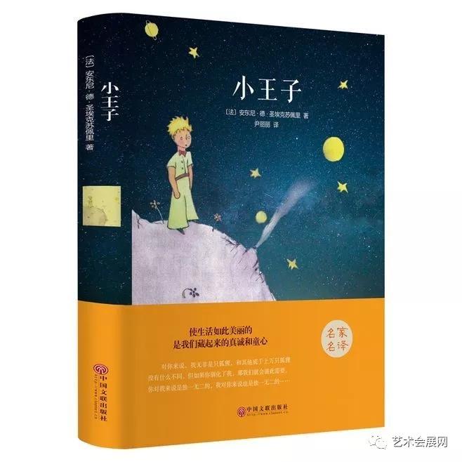 走进《一本好书》,来到2019北京图书订货会