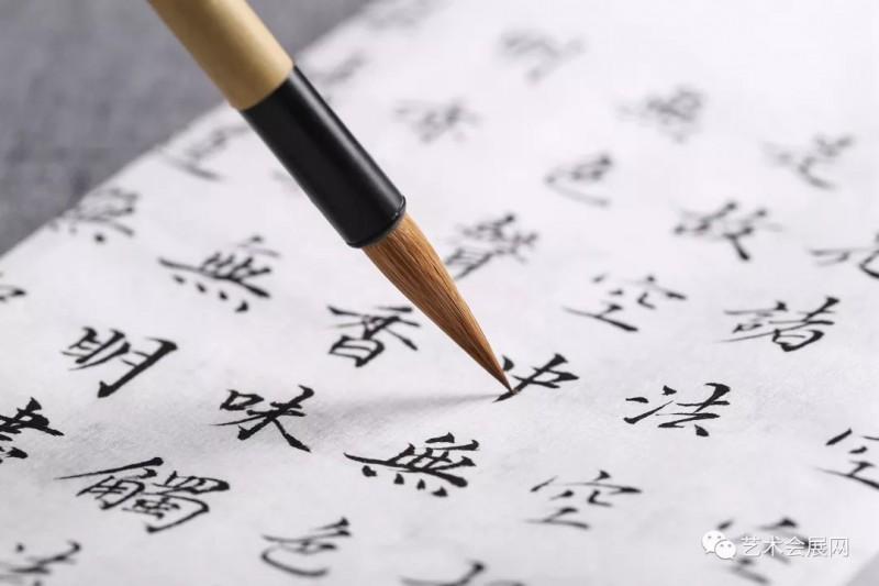 中国书画艺术暨紫砂珠宝收藏品博览会开年启程