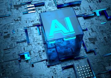 重庆智能产业博览会