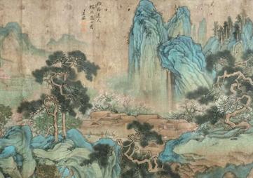 安徽九乐2019秋季中国书画艺术品拍卖会