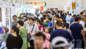 艺术会展   第七届济南艺博会8月23日将盛大开幕