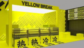 """第二届""""设计中国北京""""观展服务全面升级!【专业观众,文末福利】"""