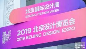 """以设计驱动创新,让""""中国制造""""迈向""""中国创造"""""""