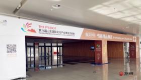 盛世文博,名家精品 | 北创承展第十一届中国书画名家精品博览会