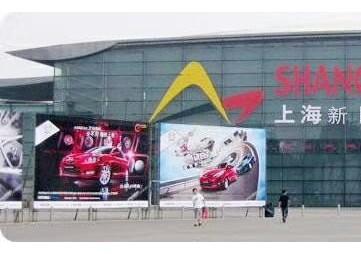 2020第18届上海国际礼品展览会