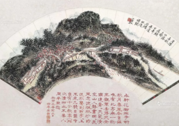 安徽九乐迎新年中国书画艺术品拍卖会
