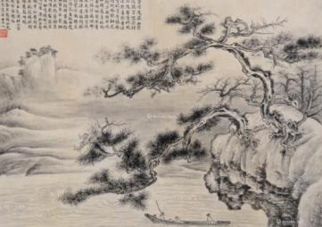 北京传观2019秋季文物艺术品精品拍卖会