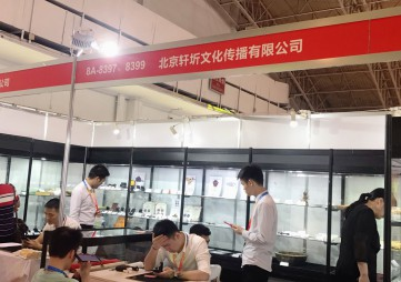 2020年北京第十五届文博会——最新时间