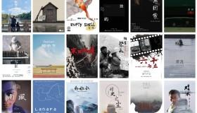 艺术会展 | 第八届大学生艺术博览会(广州)