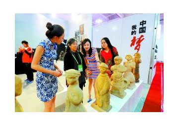 2020年!北京第十五届艺术品工艺品展销会